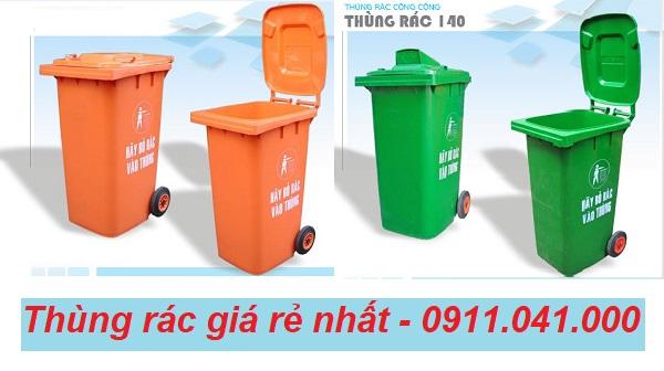 Một số mẫu thùng rác giá rẻ hiện nay-0911.041.000